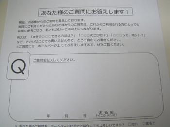 Imgp3051