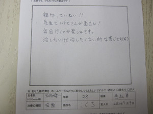 Img_1790_5