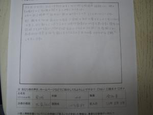 Imgp4689
