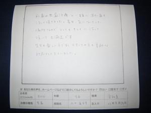 Imgp4750