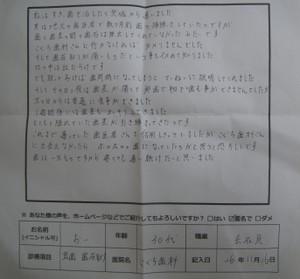 Imgp5645