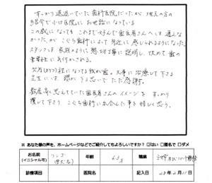 Img0051