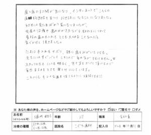 Img_20180222_0004_2